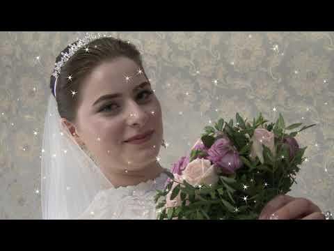 Чеченская свадьба -