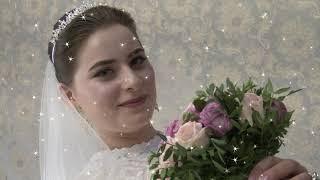 Чеченская свадьба - Рамзан И Рашани (11.11.2018)