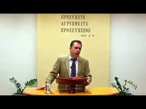 01.05.2019 - Α' Πέτρου Κεφ.2:18-3:2 - Τάσος Ορφανουδάκης