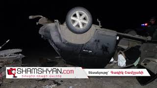 Խոշոր ավտովթար Գեղարքունիքի մարզում. բախվել են Nissan Murano-ն ու Ford Focus-ը