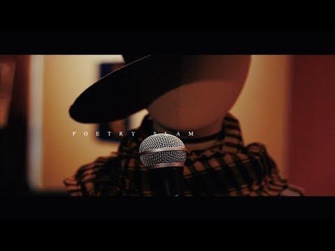 Muse 33 Presents: Poetry Slam - Jeronica (Ruffcopy Films)