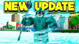 NEW ATLANTIS UPDATE IN POWER SIMULATOR! (ROBLOX Power Simulator)