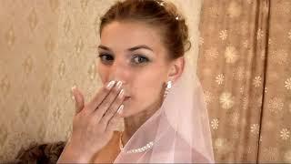 Свадьба  _ Александр и Людмила  Vol. 1