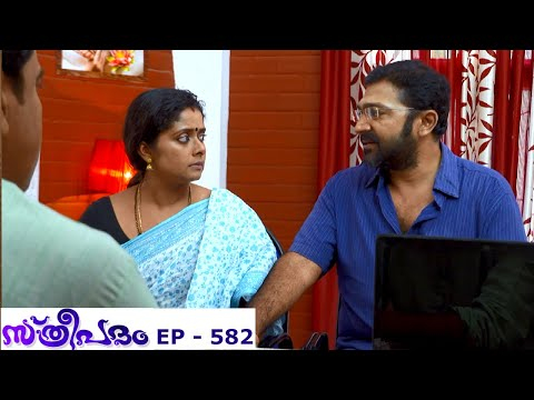 Mazhavil Manorama Sthreepadam Episode 582