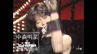 「中森明菜 in 夜のヒットスタジオ」Teaser Part 2 芳村真理 検索動画 26