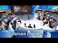 Украина против футбола Время покажет Выпуск от 18 06 2018 mp3
