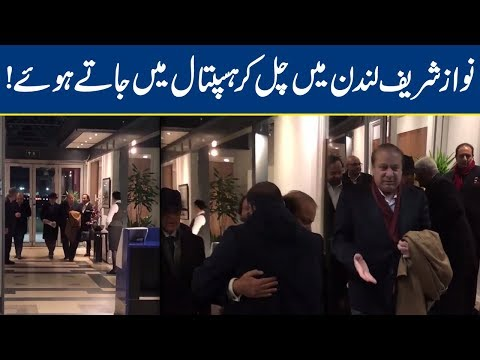 Watch: Nawaz Sharif