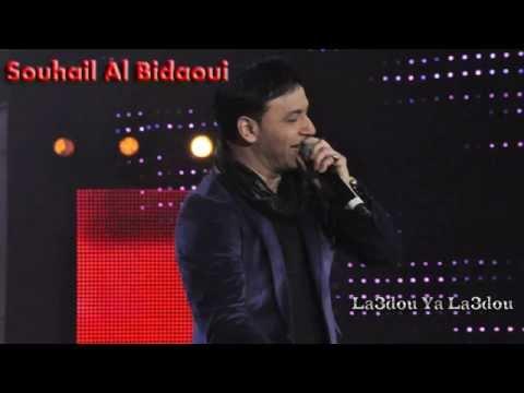 Souhail Al Bidaoui - La3dou Ya La3dou - سهيل البيضاوي - العدو يالعدو