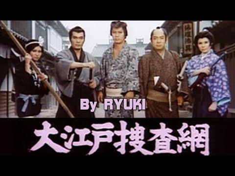 大江戸捜査網(The dragnet of Tokyo Metropolis)カバー