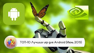 Июнь 2015 - ТОП-10 Лучших игр для Android (TOP-10 Best Android Games June)