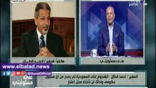 أحمد قطان: تأشيرات الحج والعمرة تمنح مجانا للمرة الأولي فقط .. فيديو