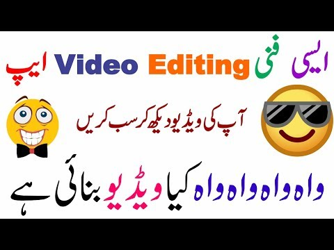 Cool Funny Video Editing App For Android 2018 | Vlogit By Filmora | My Technical Solution