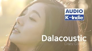 [Audio] Dalacoustic (달어쿠스틱) - When Spring Comes, She Is.. (봄이 오면, 그녀는)