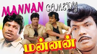 Mannan Rajini Goundamani super hit comedy