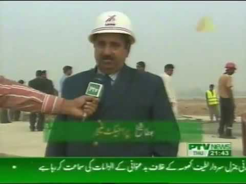 Multan International Airport MUX Upgradation Project