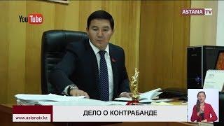 В Алматы на 10 лет осужден кыргызский экс-депутат за создание ОПГ контрабандистов