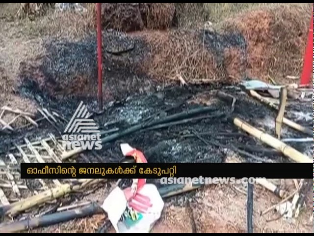 Bomb attack against Muslim league office in Thuneri | FIR 20 FEB 2019