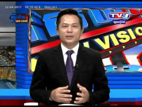 New Vision- Political History -  Recall a Milestone of Khmer New Year in 1975 -  22 04 2017