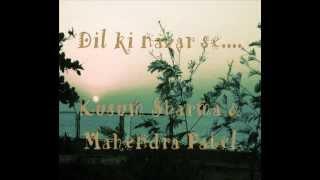 93-Dil Ki Nazar Se.......Cover By Kusum Sharma & Mahendra Patel.