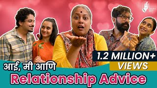 Aai, Me & Relationship Advice | #bhadipa