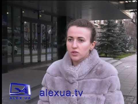 Телеканал ALEX UA - Новости: Смертельна вулиця Сікорського