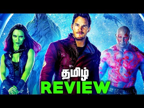 Guardians Of The GALAXY 1 Review And Easter Eggs (தமிழ்)