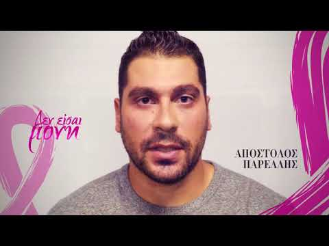 ilovestyle.com: Αθλητές - Εκστρατεία Madame Figaro 2017
