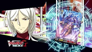 [Sub][TURN 51] Cardfight!! Vanguard G NEXT Official Animation - Power to Overcome