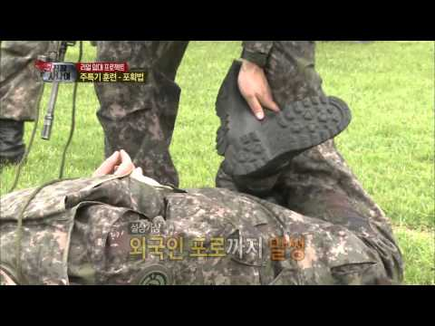 A Real Man(Korean Army)- Capture practice, EP09 20130609