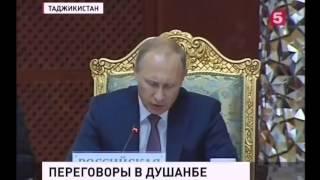 видео В России начались похороны погибших в авиакатастрофе в Египте (новости)