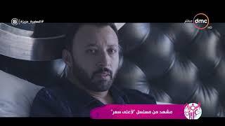السفيرة عزيزة - مشهد قوي من مسلسل