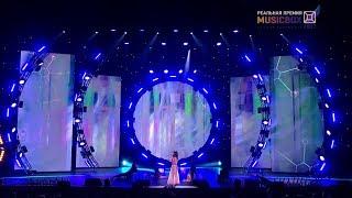 NYUSHA / Нюша - Тебя любить, Реальная премия MusicBox - 2017, 23.09.17