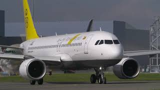 The making of Royal Brunei A320neo