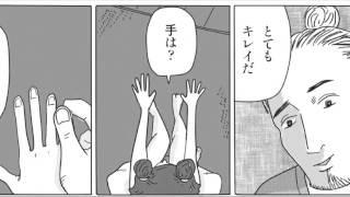 【公式PV】MF新書『漫画・日本霊異記』