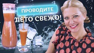 До сих пор покупаете КВАС Супер рецепт из 3 ингредиентов от Татьяны Литвиновой