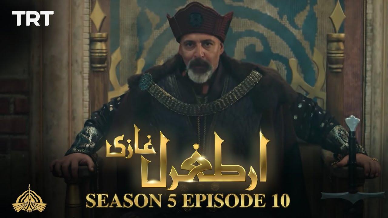 Download Ertugrul Ghazi Urdu | Episode 10| Season 5