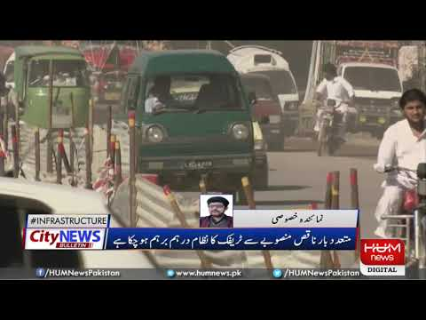 Massive corruption in the BRT project; Secretary Transport KPK, Kamran Rehman sacked