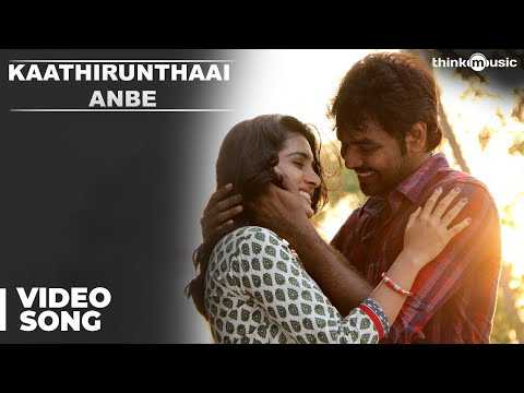Official : Kaathirunthaai Anbe Video Song | Naveena Saraswathi Sabatham | Jai, Nivetha Thomas