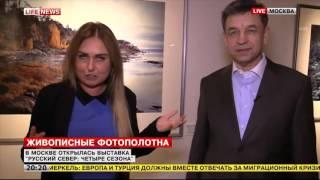 Новости Lifenews: самые красивые фотографии природы на выставке «Русский Север: четыре сезона»(, 2016-02-19T16:39:37.000Z)