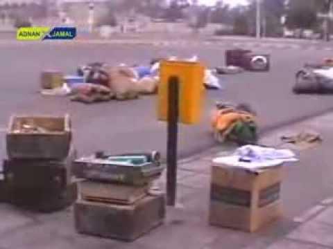 أول أيام تحرير دولة الكويت 1991/2/26 - الجزء الأول