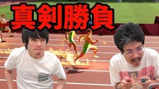 「なうしろ、金銀!なうしろ、金銀!」【東京オリンピック2020】