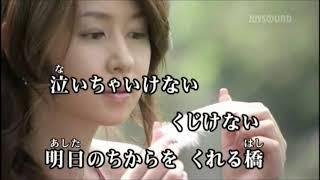 (新曲) ただいま故郷/坂本冬美 cover eririn