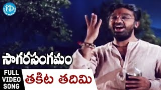 Thakita Thadhimi Song - Sagara Sangamam Movie Songs - Kamal Haasan - Jayaprada - S P Sailaja