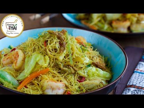Vídeo-receta: fideos de arroz fritos con curry | Sabor de Asia