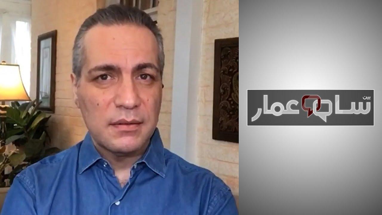 بين سام وعمار: بعد السعودية.. أميركا تؤكد لمصر التحالف لن يثنينا عن اهتمامنا بحقوق الإنسان  - 00:57-2021 / 3 / 5