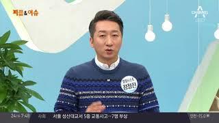 귀순 병사 오청성, 살인사건 연루 가능성 제기… 남한으로 귀순? 도피? thumbnail