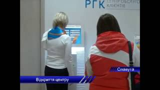 видео У Славуті відкрили музей