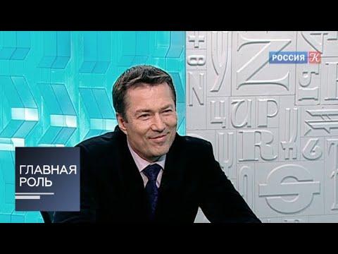 Главная роль. Андрейс Жагарс. Эфир от 06.02.2013