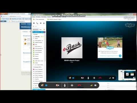 Развод на Steam аккаунты по Skype Часть 1