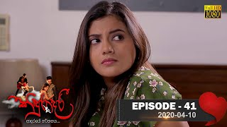 Kinduradari | Episode 41 | 2020-04-10 Thumbnail